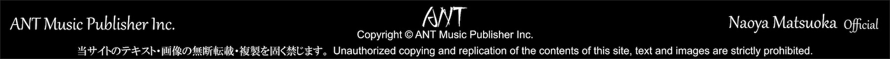 ANT Music PubLiher Inc.